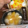 井村屋:やわもちfruitマンゴー&ココナッツ