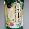 瀬戸内レモンのレモネード