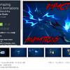 【新作アセット】攻撃ヒット時の爽快感あふれるダメージエフェクト44種類!2Dスタイルのアニメ調デザインどれもカッコいい「The Amazing Impact Animations」