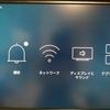 Amazon FireTV Stickでスマホ画面をテレビに移す方法
