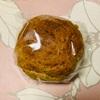 ご当地パン:ベルズ:紅茶いちじく/生シフォンケーキ(カボチャ・小豆・プレーン・抹茶)/黒米ブレッド/クランベリーフランス/はちみつごまさつま/べっぴんコーヒー香る黒糖あんぱん/くるみ粒あんぱん