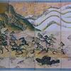 日月山水図屏風って何が描かれているの?
