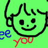 see you ちょっと休憩