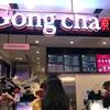 台湾ティーカフェ『Gong cha〈ゴンチャ〉(名古屋松坂屋店)』のタピオカミルクティーを飲みに行ってきた!【名古屋・栄/矢場町】