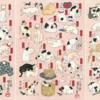 浮世絵漫歩 18 歌川国芳の洒落 猫飼好五十三疋