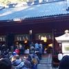 2019年 日光二荒山神社の初詣混雑状況をライブカメラで確認できるよ