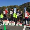 H30.11.25  富士川キウイマラソン