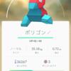 【ポケモンGO】ポリゴンの入手場所・生息地