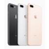 Apple A5からA11で、ソフトウェアで修復不可能な脆弱性が発見される iPhone 4sからiPhone 8/Xまで影響