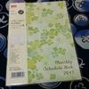 100円ショップDAISOで来年の手帳を購入しました