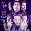 第653回「おすすめ音楽ビデオ ベストテン 日本版」!2021/7/8 (木)。今週は、EXIT、バックドロップターメリックs、Creepy Nuts の3曲が登場!