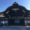 京都御所の御車寄です