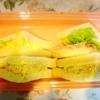 サンドイッチ、海苔巻き、唐揚げ、茄子ペンネ、サラダ