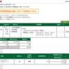本日の株式トレード報告R3,02,02