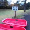 ホテルラフォーレ修善寺 コテージ宿泊記録(2018年10月20日~21日)