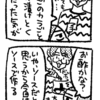 【4コマ】レシピ不明のたまご料理