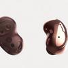 これは豆ですか?Galaxy新型イヤホンのプロモーションビデオと写真がリーク