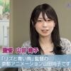 「リズと青い鳥」山田尚子監督の鳥カゴから脱出せよ!