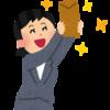 【運営報告】弱小ブロガーが月間58万PVを記録するまでの軌跡【8月】