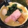 太麺肉入3点盛り/八幡山/豚骨醤油らーめん 誠屋/杉並区