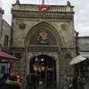 イスタンブール*2018*グランバザール〜エジプシャンバザール