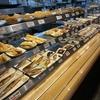 『まいどおおきに食堂 町田木曽食堂』。7種類の卵焼きが選べる家庭的な食堂