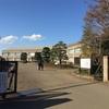 天体合宿(創作・プラネタリウムなど)☆手賀の丘少年自然の家