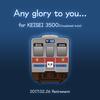 2017/02/26 京成3500形(未更新車)に想いを馳せて