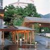弥彦温泉の口コミから見る格安の人気温泉宿3選!〜新潟を楽しむブログ〜