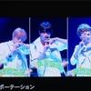 松島担が語る、5人で歌うTeleportationが好きすぎる話