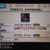 【MHXX】最小金冠コンプへの道⑳ 二つ名3種! 矛砕・青電主・宝纏(ブシドー双剣)