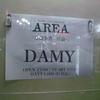 DAMY 「反抗全書-序論-」2017年10月8日(日)高田馬場 AREAライブレポ