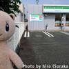 熊本市内のファミリーマート