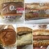 セブンイレブンのパンをレンチンしてもらい食べる。 #セブンイレブン #セブンイレブン新商品 #セブンイレブンパン 場所: セブンイレブン 池袋北口平和通り店