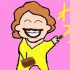 【ネタ・家族】母のカツオブシムシ(成虫)の駆除の仕方 〜失笑ものがたり〜