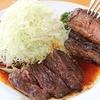 【オススメ5店】備前・岡山県その他(岡山)にあるステーキが人気のお店