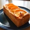 ワックス・防腐剤を使っていないオレンジのコンポートとパウンドケーキ*休日のおやつ
