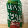 アメリカ REVOLUTION CRYSTAL HERO INDIA PALE ALE