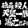 ■アナログ絵135をUPします。霊団が霊視に降らせた水着姿のピーチピチ(佳子)です(祈)†