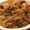 すき家は牛肉の甘みが牛丼チェーンで1番だと言えるが玉ねぎが理由?