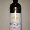 今日のワインはフランスの「ラ・クール・ド・ヴナスク」1000円~2000円で愉しむワイン選び(№101)