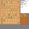 女流王座戦(甲斐vs飯野)