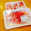 冷凍したお肉を、ストックする