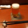 飲み食い+街歩き記【新橋、荒木町】