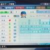 23.オリジナル選手 小林晃選手 (パワプロ2018)
