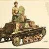 九四式軽装甲車 1/16 の大スケール