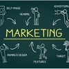 思考言語化能力とマーケティングについて考える