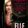 「エル ELLE」(2016)