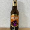 イギリス Thornbridge JAIPUR