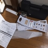 引っ越し3:足りない家具をニトリで買った件とニトリ攻略法について
